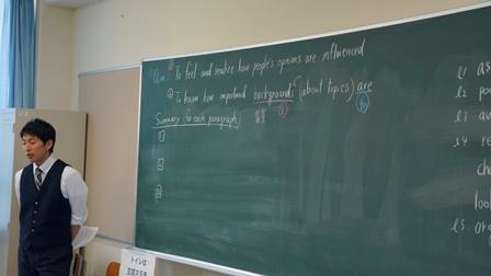 開智未来 中1英語