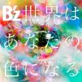 Bz 65