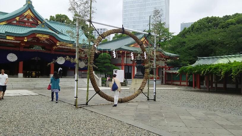 山王日枝神社0624 茅の輪