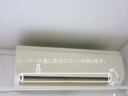 エアコン1