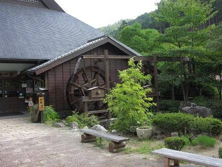 香恋の館1