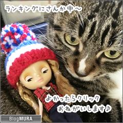 20160217_blogmura_ranking.png