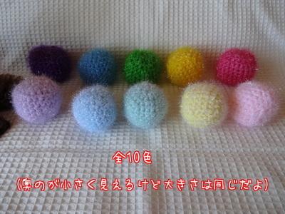 pM97TyTr89_kpDa1466504021_1466504232.jpg