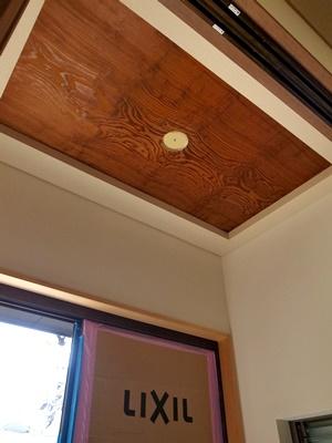 Ino天井板再利用1604