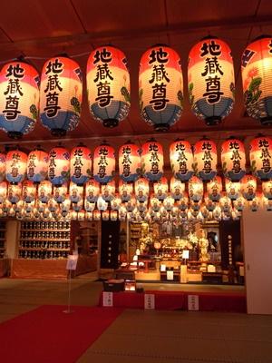 常光円満寺地蔵尊1608