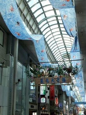 大手筋商店街金魚垂れ幕1608