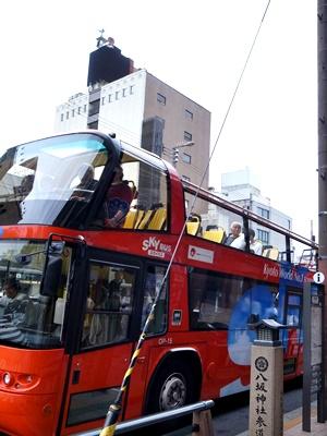 スカイバス京都1609