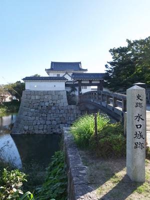 水口城跡1610