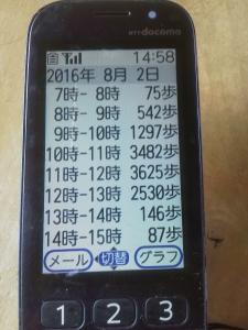 F1000521.jpg