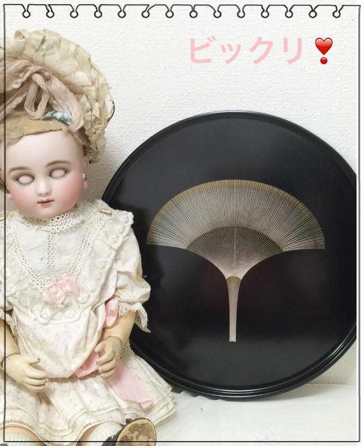 お盆2 (523x640)