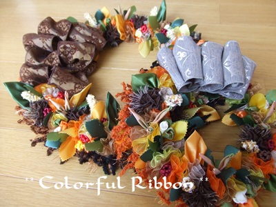 Fall Treasures Wreath BS