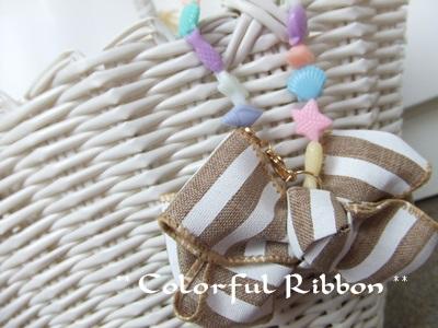 BonbonRibbonCharm2.jpg