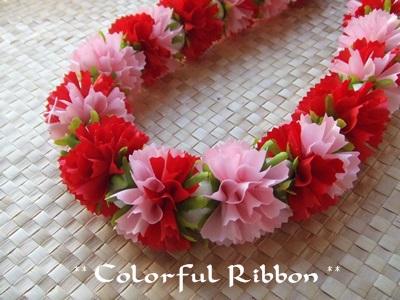 CarnationLei.jpg