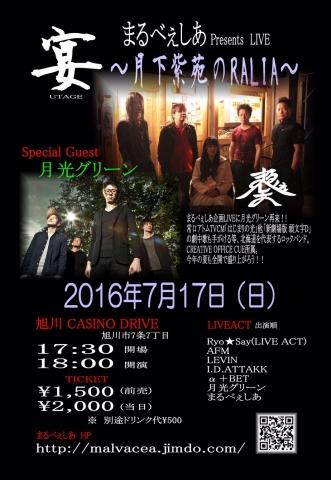 S__7462925.jpg