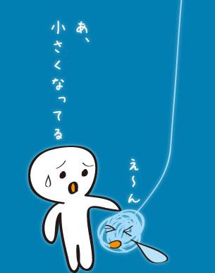 雪だるまの涙