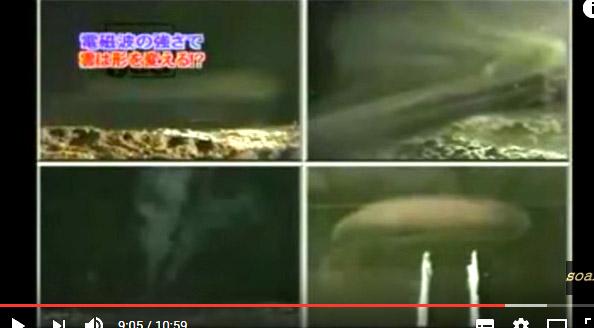 地震雲33