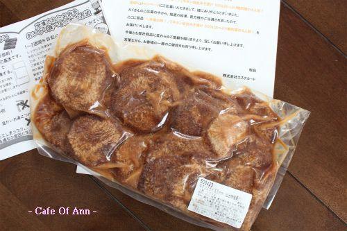 s1604gourmet-meat00.jpg