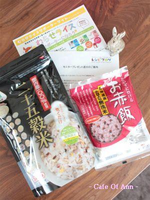 s1605murase-rice00.jpg