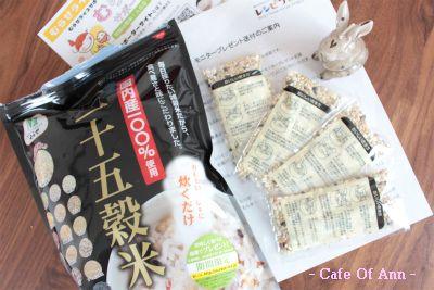s1605murase-rice01.jpg
