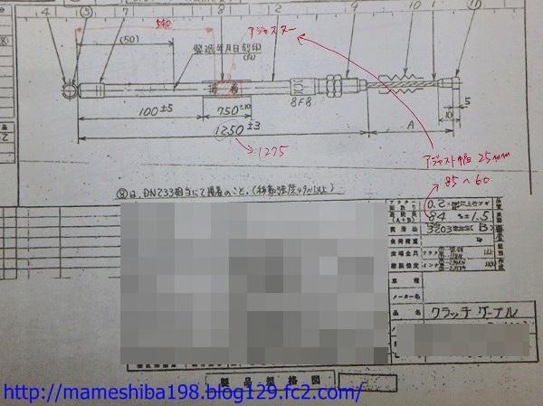 P7010347.jpg