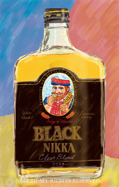BLACK_NIKKA_CBm.jpg