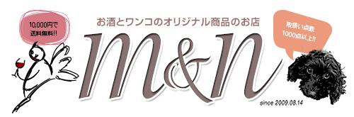 shop_rogo_201606.jpg