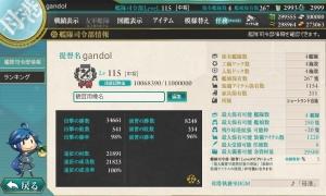 20160812司令部情報