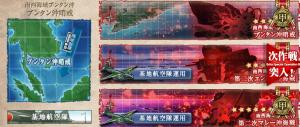 イベント海域01