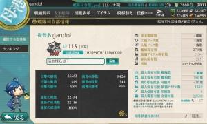 20160901司令部情報