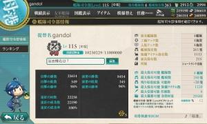 20160904司令部情報