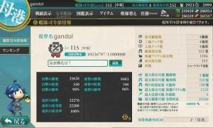 20160905司令部情報