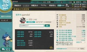 20160917司令部情報