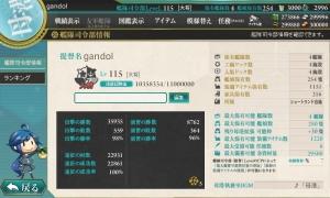 20161009司令部情報