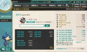 20161022司令部情報