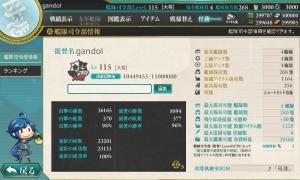 20161024司令部情報
