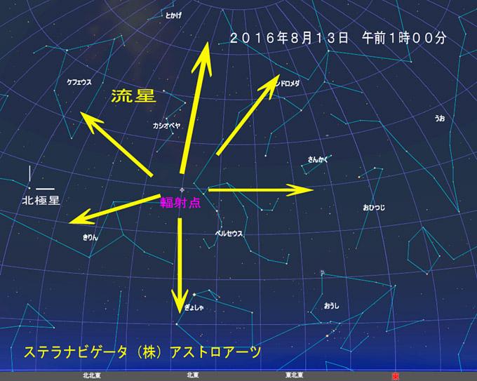 星図2016年8月13日西脇市001