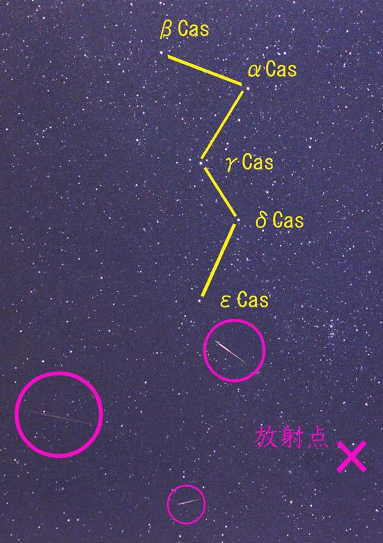 ペルセウス座流星群2016年8月13日-01