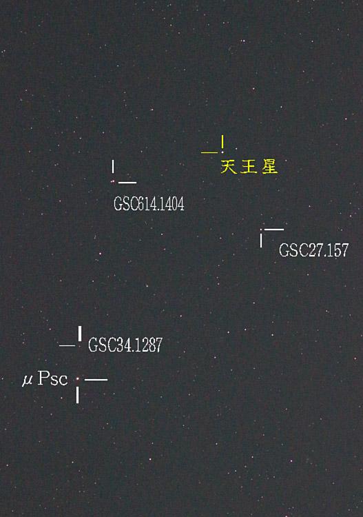 天王星20161010画像200ミリ