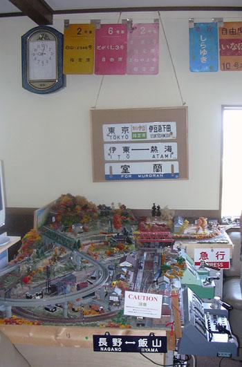 鉄道模型の宿 みゆきの杜YH001