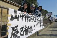 BL160221京都マラソン5-7IMG_0753