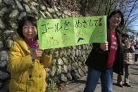 160221京都マラソン6-4IMG_0767