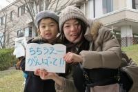 BL160221京都マラソン14-4IMG_0940