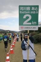 BL160221京都マラソン14-8IMG_0938