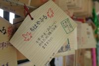 BL160514大津ラン1-9IMG_0463
