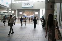 BL170710東京から大阪へ1IMG_0256