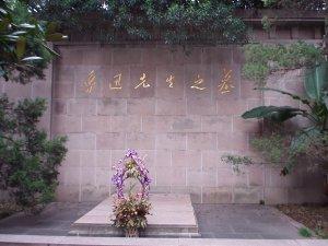 Shanghai3.jpg