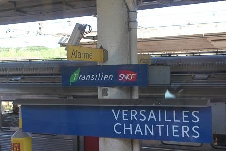 シャルトル駅L