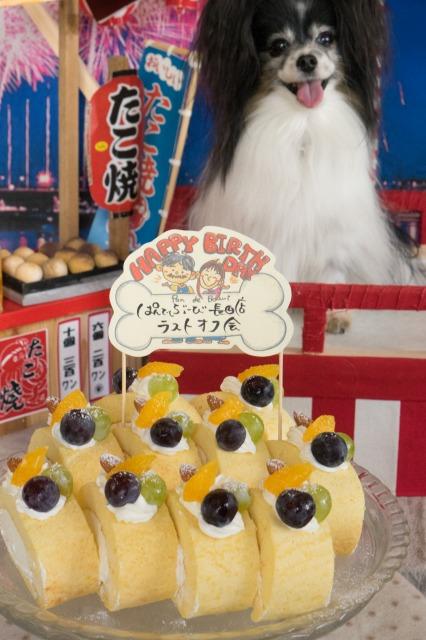 ぱんでぶーび長田店ラストオフ会【ケーキでお祝い】-005
