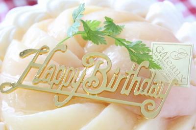 桃のショートケーキ1