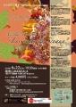 20160622HGS南青山マンダラ